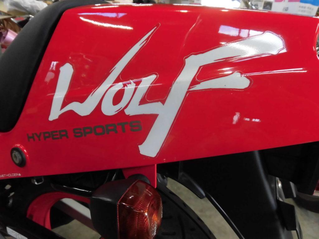 中古 SUZUKI WOLF ウルフ50 NA11A 走行179km TV50M 実走行 ワンオーナー フルオリジナル RG50Γ ガンマ